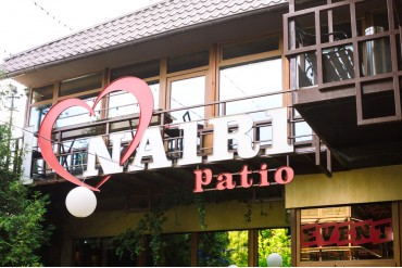 Галлерея - Наири Патио